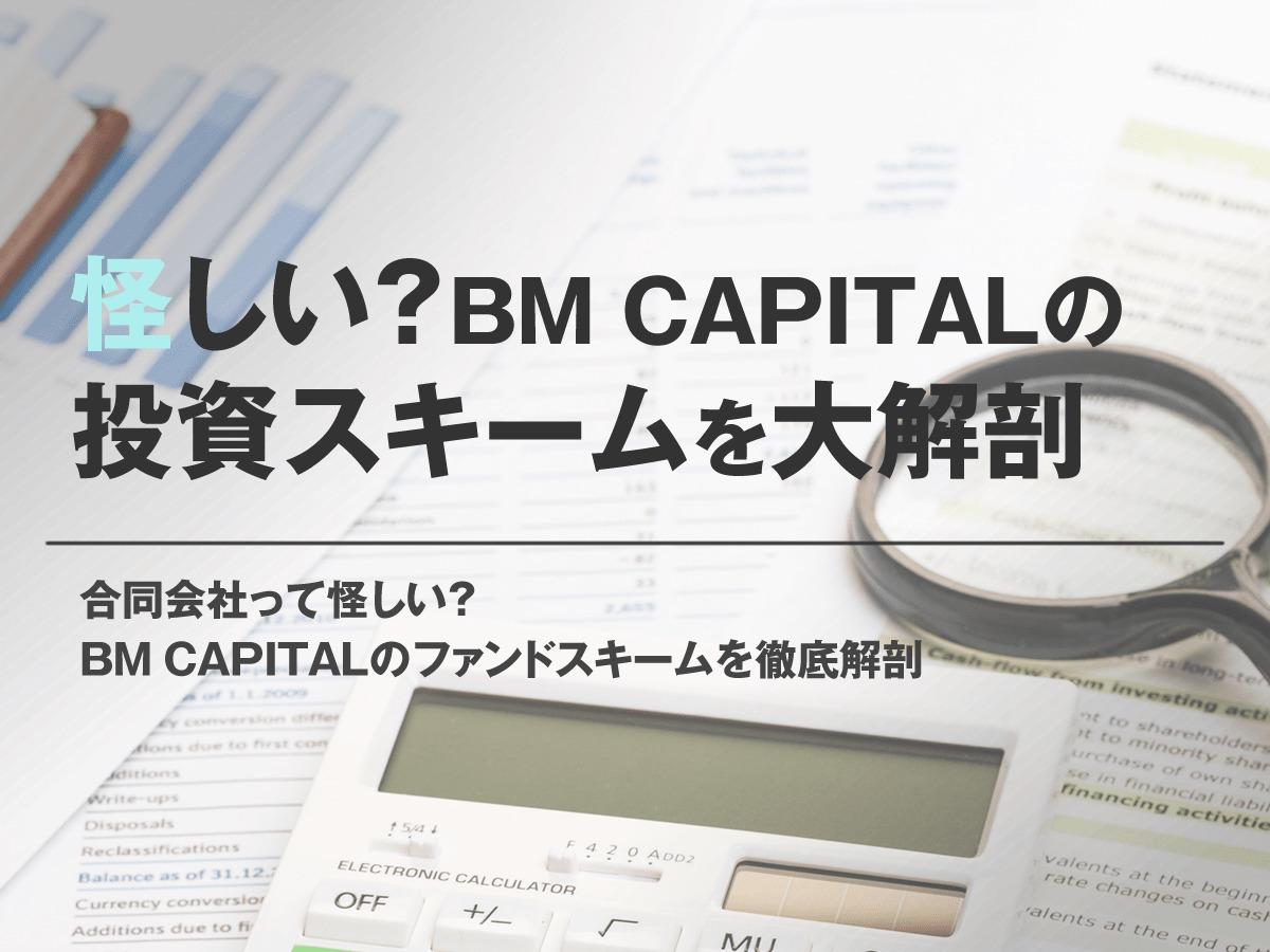 会社 エクシア 金融 庁 合同