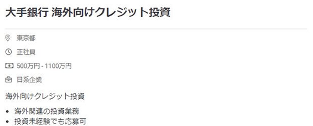 日経ファンドマネージャー